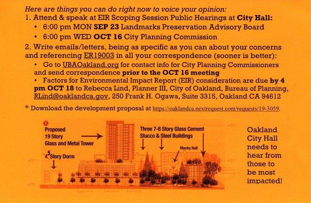 2019-9-15 Upper Broadway Advocate-flyer_backj